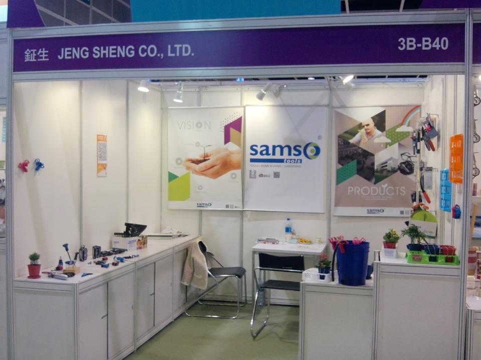 Exhibition Booth Rental Hong Kong : Samso